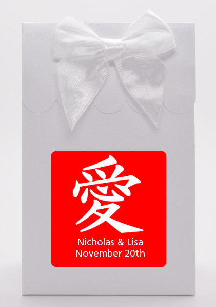 Chinese Love Symbol - Bridal Shower Goodie Bags