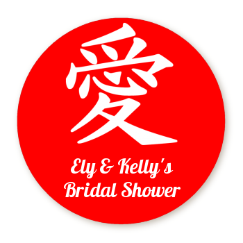 Chinese Love Symbol - Round Personalized Bridal Shower Sticker Labels