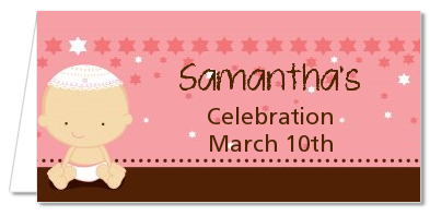 Jewish Baby Girl - Personalized Baby Shower Place Cards
