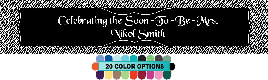 custom zebra personalized bridal shower banners