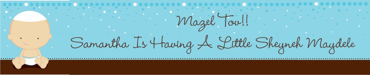 jewish baby boy baby shower banners baby shower banners