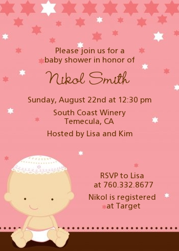 Jewish Baby Girl - Baby Shower Invitations