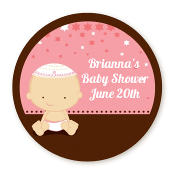 baby girl personalized sticker labels jewish baby girl baby shower