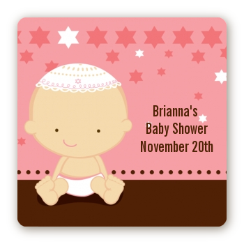 jewish baby girl square personalized baby shower sticker labels