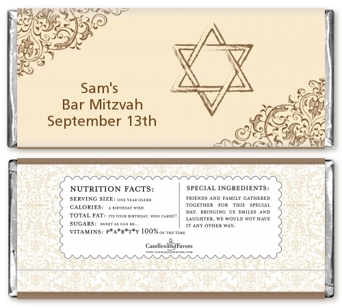 Personalized Customized Bar Mitzvah Party Favor Thank You Stickers Bar Mitzvah Star of David Round Labels Choose Your Size