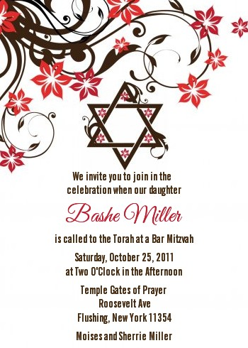Jewish Star Of David Floral Blossom Bar Bat Mitzvah Invitations