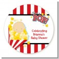 About To Pop - Personalized Baby Shower Table Confetti thumbnail