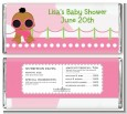 A Star Is Born Hollywood White|Pink - Personalized Baby Shower Candy Bar Wrappers thumbnail
