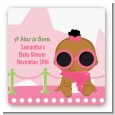A Star Is Born Hollywood White|Pink - Square Personalized Baby Shower Sticker Labels thumbnail