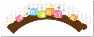 Baby Blocks - Baby Shower Cupcake Wrappers