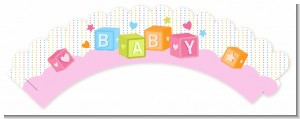 Baby Blocks Pink - Baby Shower Cupcake Wrappers