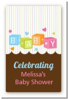 Baby Blocks - Custom Large Rectangle Baby Shower Sticker/Labels