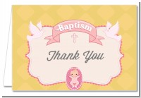 Baby Girl - Baptism / Christening Thank You Cards