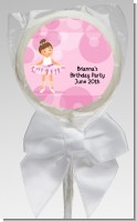 Ballet Dancer - Personalized Birthday Party Lollipop Favors