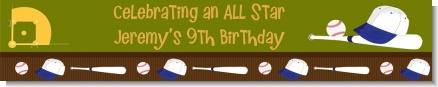 Baseball - Personalized Birthday Party Banners