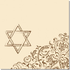 Jewish Star of David Brown & Beige Theme