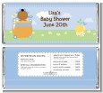 Blooming Baby Boy African American - Personalized Baby Shower Candy Bar Wrappers thumbnail