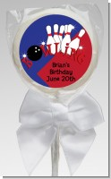 Bowling Boy - Personalized Birthday Party Lollipop Favors