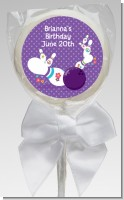 Bowling Party - Personalized Birthday Party Lollipop Favors