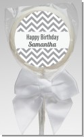 Chevron Gray - Personalized Birthday Party Lollipop Favors