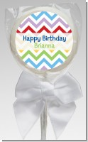 Chevron Rainbow - Personalized Birthday Party Lollipop Favors