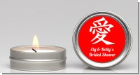 Chinese Love Symbol - Bridal Shower Candle Favors