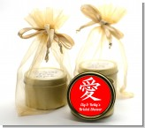Chinese Love Symbol - Bridal Shower Gold Tin Candle Favors