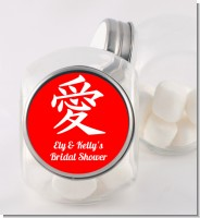 Chinese Love Symbol - Personalized Bridal Shower Candy Jar