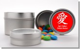 Chinese Love Symbol - Custom Bridal Shower Favor Tins