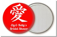 Chinese Love Symbol - Personalized Bridal Shower Pocket Mirror Favors
