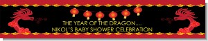 Chinese New Year Dragon - Personalized Baby Shower Banners