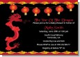 Chinese New Year Dragon - Baby Shower Invitations thumbnail