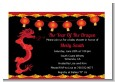 Chinese New Year Dragon - Baby Shower Petite Invitations thumbnail