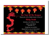 Chinese New Year Dragon - Baby Shower Petite Invitations