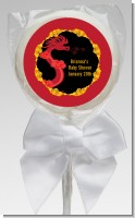 Chinese New Year Dragon - Personalized Baby Shower Lollipop Favors