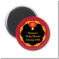 Chinese New Year Lantern - Personalized Baby Shower Magnet Favors