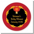 Chinese New Year Lantern - Round Personalized Baby Shower Sticker Labels thumbnail