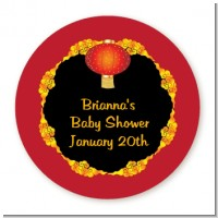Chinese New Year Lantern - Round Personalized Baby Shower Sticker Labels