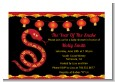 Chinese New Year Snake - Baby Shower Petite Invitations thumbnail