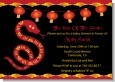 Chinese New Year Snake - Baby Shower Invitations thumbnail