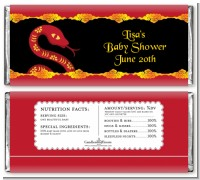 Chinese New Year Snake - Personalized Baby Shower Candy Bar Wrappers