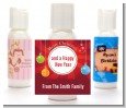 Christmas Ornaments - Personalized Christmas Lotion Favors thumbnail