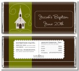 Church - Personalized Baptism / Christening Candy Bar Wrappers