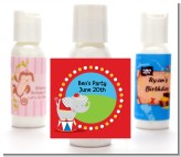 Circus Elephant - Personalized Birthday Party Lotion Favors