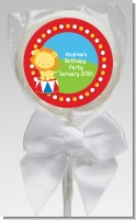 Circus Lion - Personalized Birthday Party Lollipop Favors