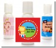 Circus Lion - Personalized Birthday Party Lotion Favors thumbnail