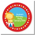 Circus Lion - Round Personalized Birthday Party Sticker Labels thumbnail