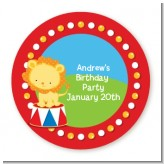 Circus Lion - Round Personalized Birthday Party Sticker Labels