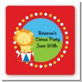 Circus Lion - Square Personalized Birthday Party Sticker Labels thumbnail