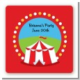 Circus Tent - Square Personalized Birthday Party Sticker Labels thumbnail